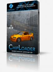 chiploader_2
